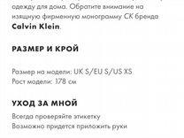 Топ Calvin Klein
