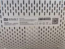 Router Xiaomi 3