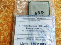775 Intel Pentium 4 600 Series