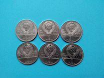 СССР.набор из 6 монет 1 рубль.олимпиада -80