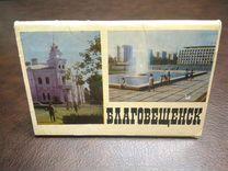 Открытки для, почтовые открытки благовещенск