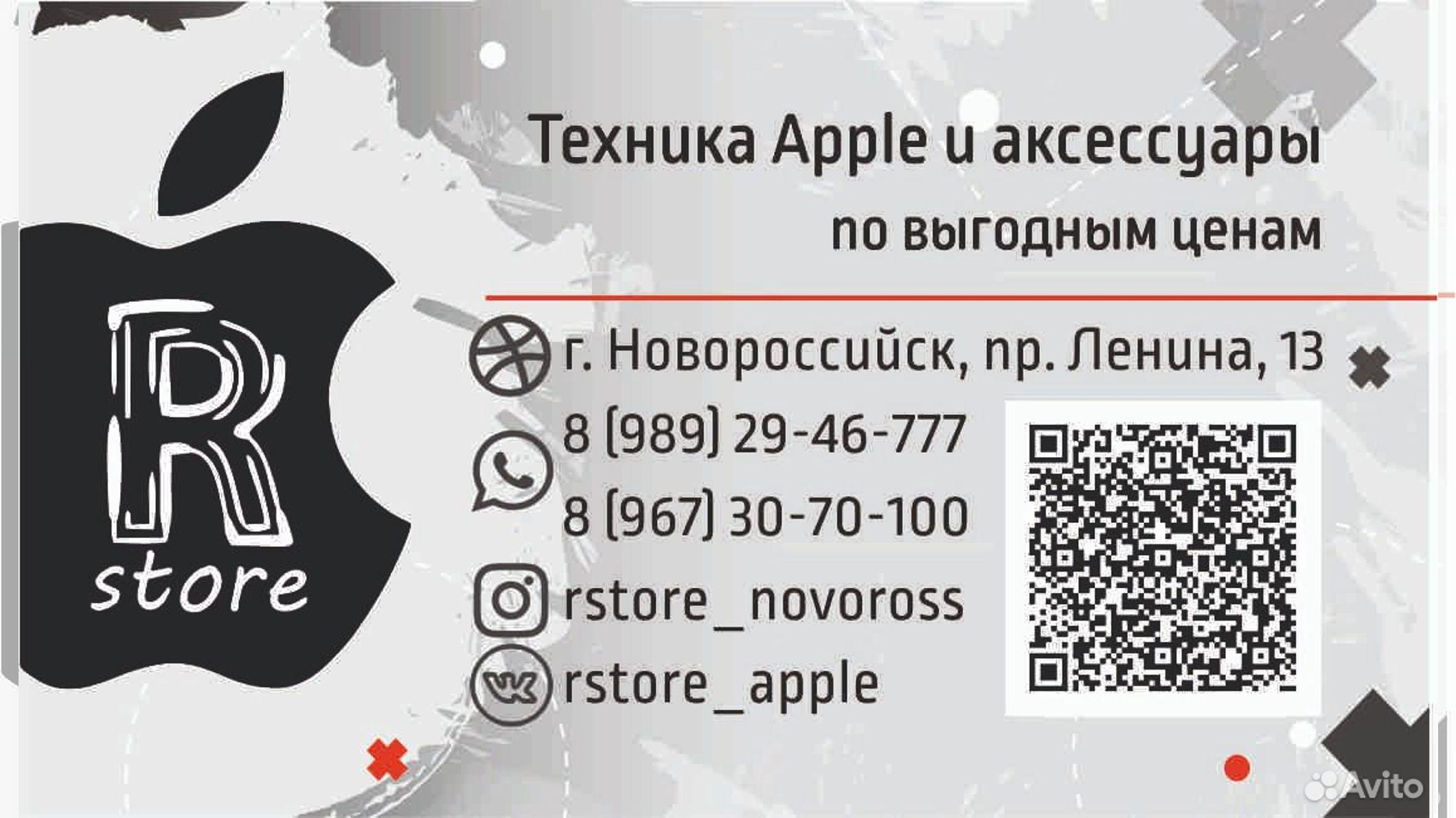 Новороссийск скупка часов химках ломбарды работы в часы