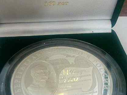 фото монета в сбербанке песочные часы фото они