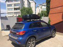 Бокс Магнум на Mitsubishi ASX+монтаж — Запчасти и аксессуары в Краснодаре