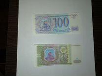 100 и 500 р 1993 год