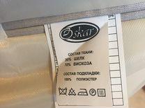 Костюм фирмы Oscar