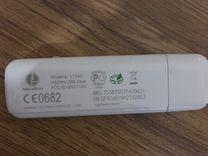 Модем интернет Мегафон 3G
