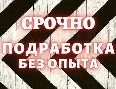 Работа в белгороде свежие вакансии для девушек модельное агенство слободской