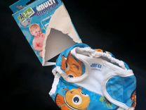 Трусик-подгузник для новорождённых