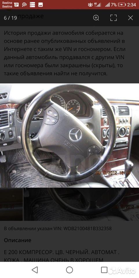 Mercedes-Benz E-класс, 2001  89343341474 купить 8