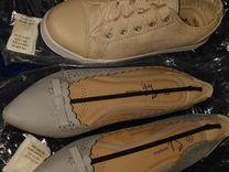 Новая обувь Avon — Одежда, обувь, аксессуары в Москве