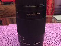 Sony a 4.5-5.6/75-300 (macro)