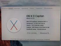 Apple iMac 21.5 2011г