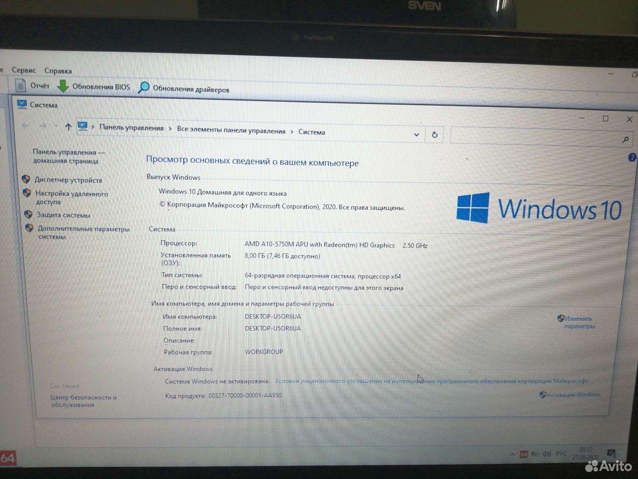 Ноутбук HP envy m6-1303er 15.6  89082263358 купить 5