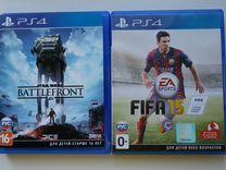 Диски для PS4