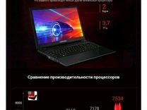 Мощный игровой новый ноутбук ddr4 8gb gtx1050 4Gb
