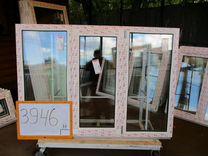 Окна готовые пластиковые 1200(В) Х1701(Ш) № 3946Н