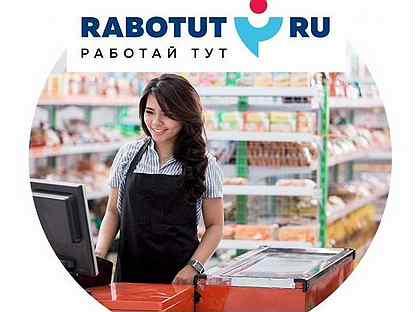 Работа для девушек в обнинске без опыта интернет девушка модель отзывы о работе