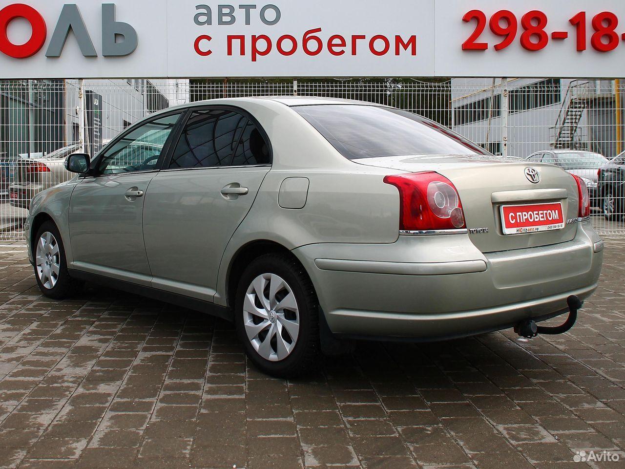Toyota Avensis, 2008  83432890270 купить 5