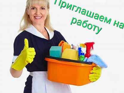 Работа в вебчате новоалтайск осмотр девушек при приеме на работу