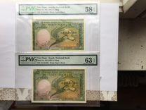Банкноты PMG Австралии Германии Японии Вьетнам