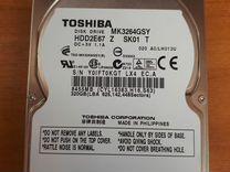 Жёсткий диск от ноутбука 320Gb