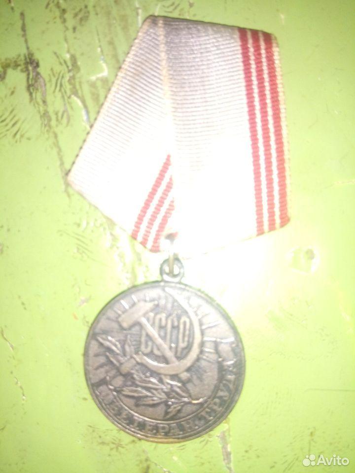 Медаль Ветеран труда  89021001476 купить 1