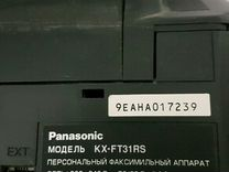 Факс Panasonic KX-FT31RS