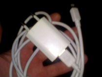 Оригинальная зарядка и метровый шнур на iPhone