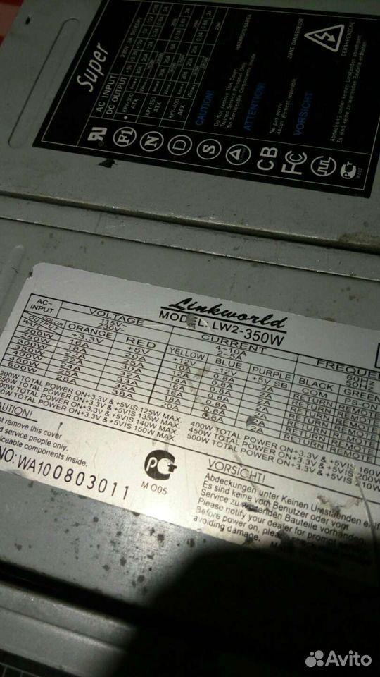 Блок питания (300W/350W/400W)