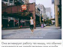 Кроссовки MBT — Одежда, обувь, аксессуары в Санкт-Петербурге