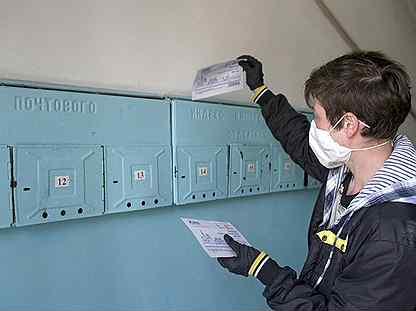 Работа по вемкам в джанкойоспаривается анна терещенко