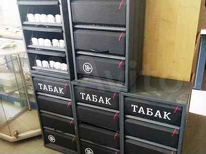 Купить ящик для сигарет бу купить сигареты дешево оптом в россии