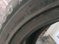 235.225.55.17 -225.60 новые шины Bosco v 237 4 шт