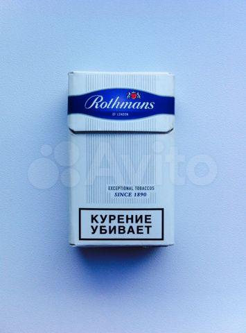 Купить сигареты сызрань омск купить жидкость для электронных сигарет