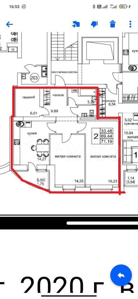 2-к квартира, 71.2 м², 1/10 эт.  89097163321 купить 4