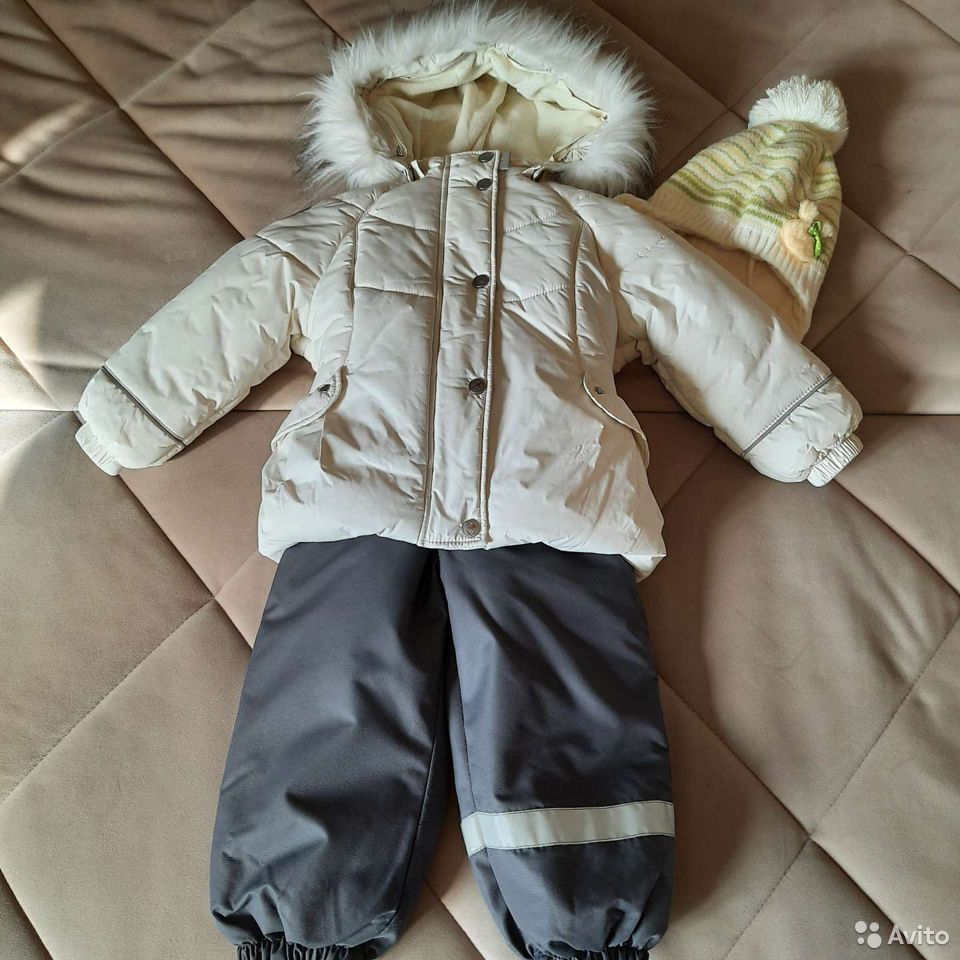 Anzug Winter  89304755025 kaufen 1