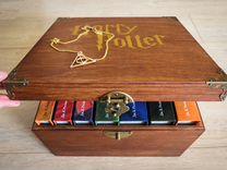 Гарри Поттер комплект 7 книг Отличный Подарок