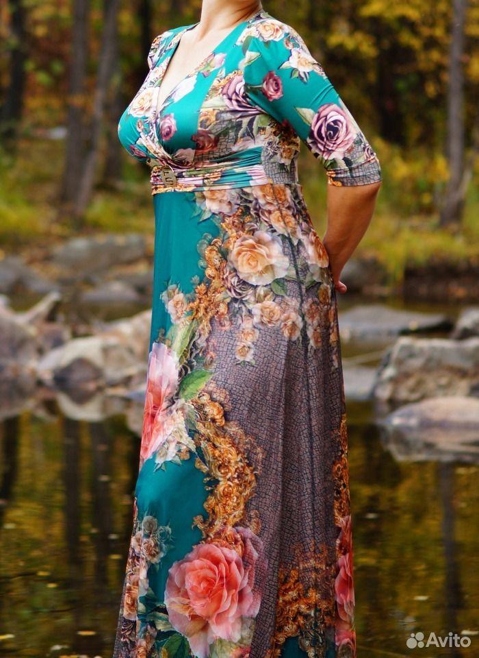 Платье  89143545104 купить 2
