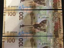 100 рублей Крым серии кс ск кс