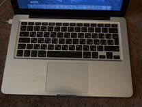 "MacBook Pro 13"" / Duo / 6GB DDR3 / SSD+HDD"