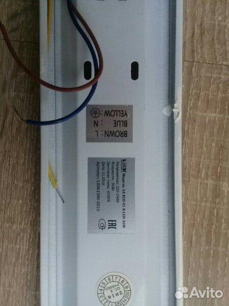 Светодиодные светильники  89622645794 купить 2
