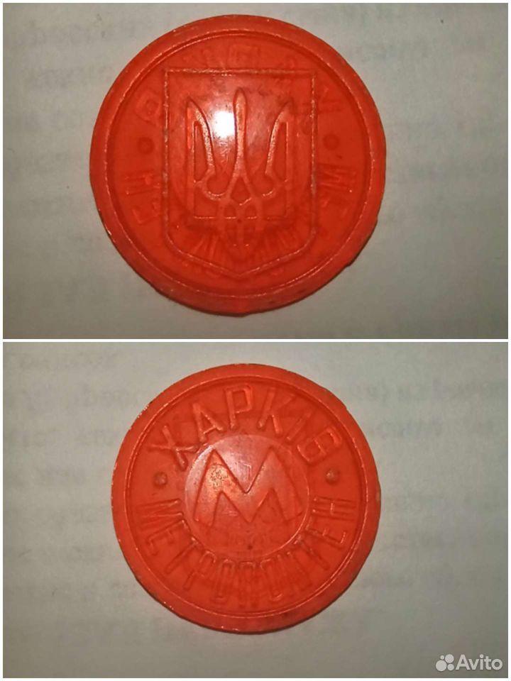 Монеты обмен/продажа  89517614316 купить 9