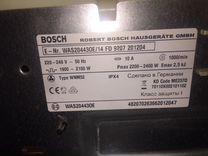 Bosch LogiXX 8. Германия. На8 кг